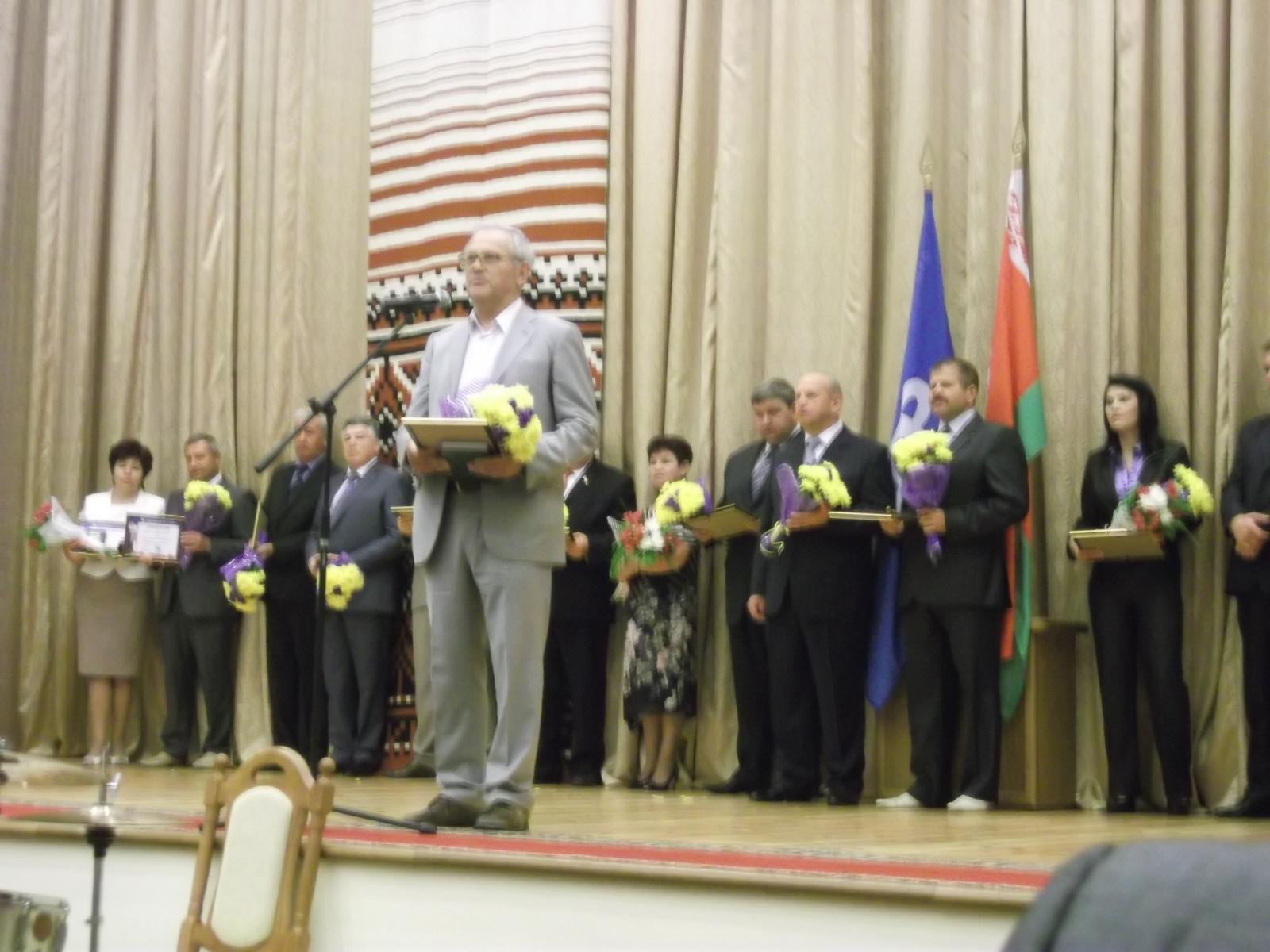 Вручены премии Федерации профсоюзов Беларуси 2013 года