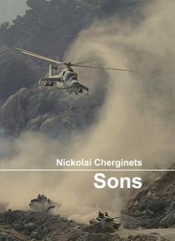 "Nickolai Cherginets ""Sons"""