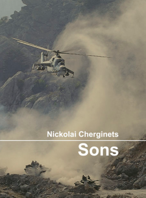 "Nickolai Cherginets ""Sons"""